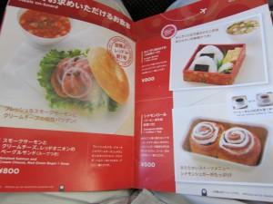 エアアジア・ジャパン機内食メニュー2