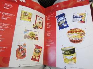 エアアジア・ジャパン機内食メニュー3