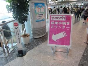 新千歳空港エアアジア・ジャパンのチェックインカウンター