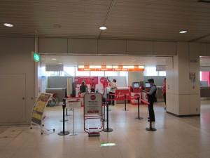 新千歳空港エアアジア・ジャパンのチェックインカウンター2