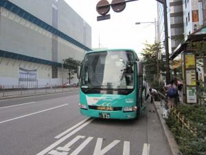 東京駅八重洲口バス乗り場